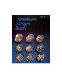 UKRAINIAN DESIGN BOOK 1