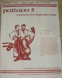 Poltava II