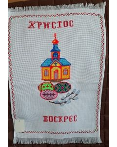 Embroidered Easter Basket Cover -09