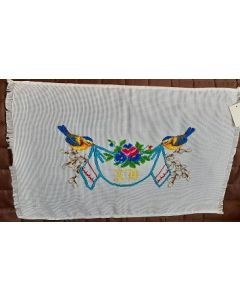 Embroidered Easter Basket Cover -08
