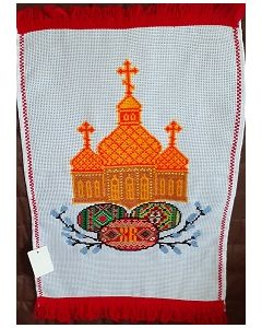 Embroidered Easter Basket Cover -12