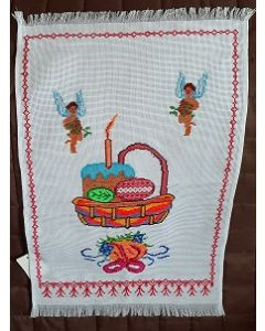 Embroidered Easter Basket Cover -14
