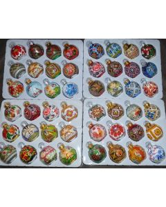 Christmas Ornaments assorted shiny glass ornaments with many types of colorful designs, 1 3/4 diameter.   They look great for the holidays!   Each ball sold separately