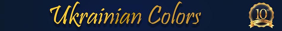 ukrainiancolors.com logo